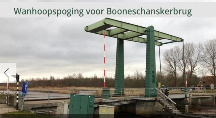 Booneschanskerbrug